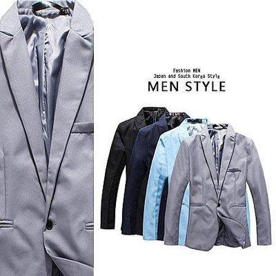 衣林魔力屋【韓版單扣時尚款】經典色系休閒/半正式西裝外套