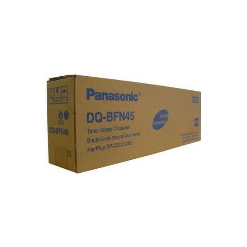 【小智】Panasonic 廢粉回收盒DQ-BFN45(DP-C3040.C2626.C2121.C262.C322)