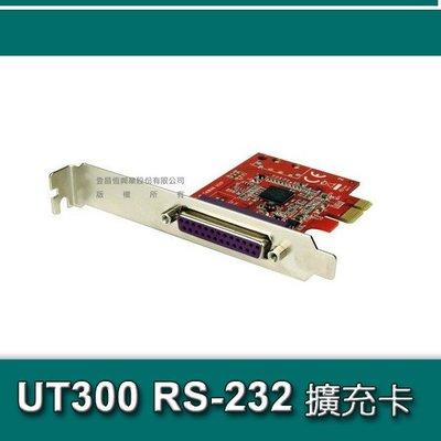 【開心驛站】UPMOST 登昌恆 UT300 RS-232 擴充卡