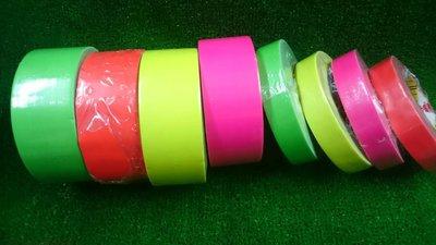 TC量販店I---寬4.8公分 彩色布膠帶 防水布膠帶 大力膠帶 舞台地板膠帶 布紋膠帶 書背膠帶(足量)