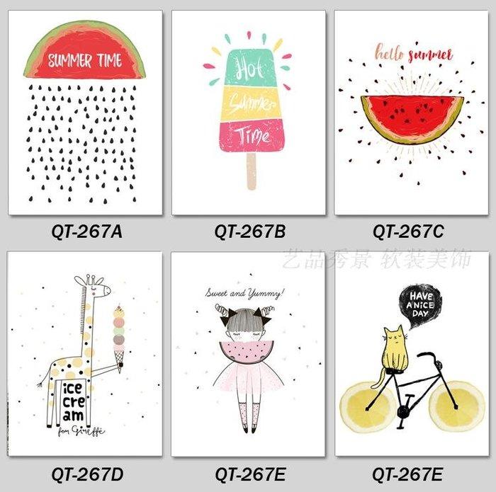 ☺暖暖屋☺傢居藝術館 北歐風格現代小清新卡通風格裝飾畫/掛畫/有框畫/多款樣式/多種尺寸