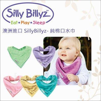 ✿蟲寶寶✿【澳洲Silly Billy...