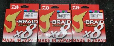 【欣の店】 DAIWA 八股PE線 J-BRAID X8  五色 PE線 300m #2.5 船釣 小搞搞專用