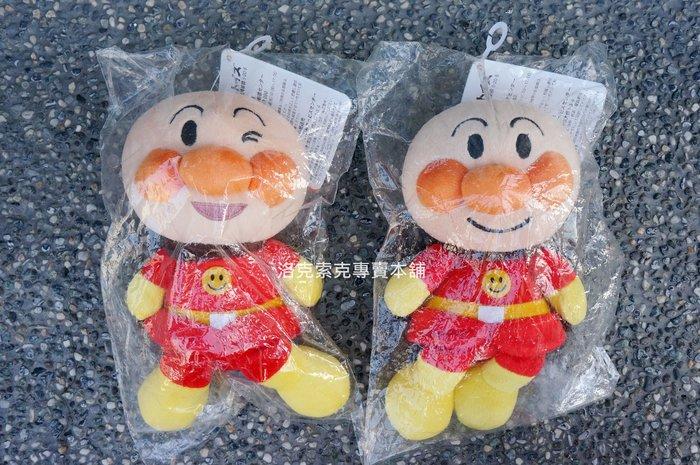 [ 洛克索克專賣本舖 ] 日本正版 Anpanman 麵包超人玩偶 布偶 微笑款 眨眼款 全新日本正版商品 空運現貨