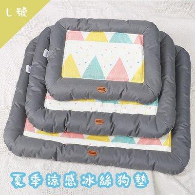 《Lets購》『PP0202』(L號)夏季涼感冰絲寵物墊
