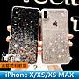 【妃小舖】 iPhone X/ XS/ XS MAX 金箔 閃粉/ ...