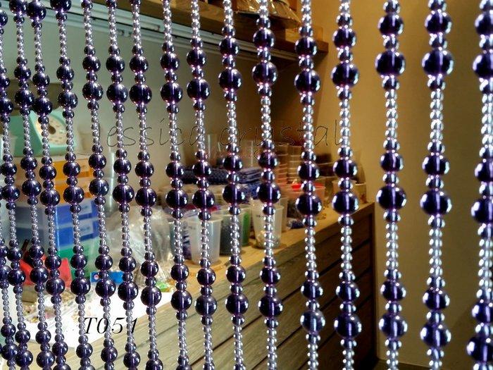 潔西卡水晶 T051 紫水晶珠簾 實景尺寸80*216公分可依尺寸計價 圓珠水晶簾 古典珠簾 台製手工水晶珠簾