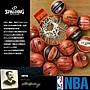 【預購】 SPALDING 斯伯丁 NBA籃球 比賽用球 FIBA認證 真皮室內籃球 7號- SPA74569 [迦勒]