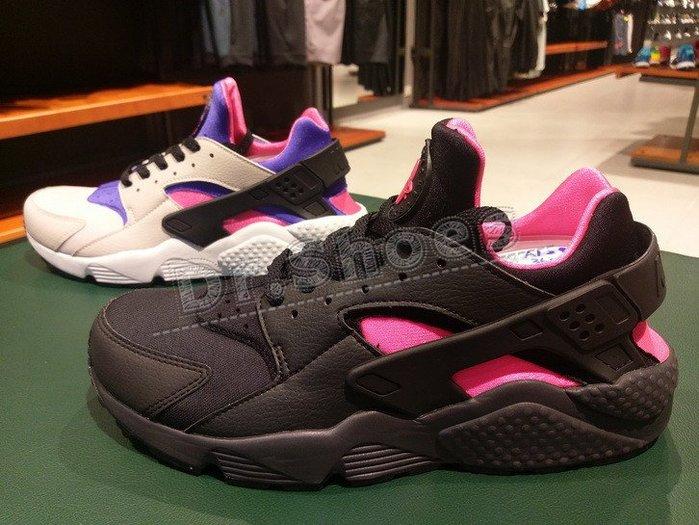 【Dr.Shoes 】Nike Air Huarache 男鞋 休閒鞋 黑粉318429-055 米白紫056