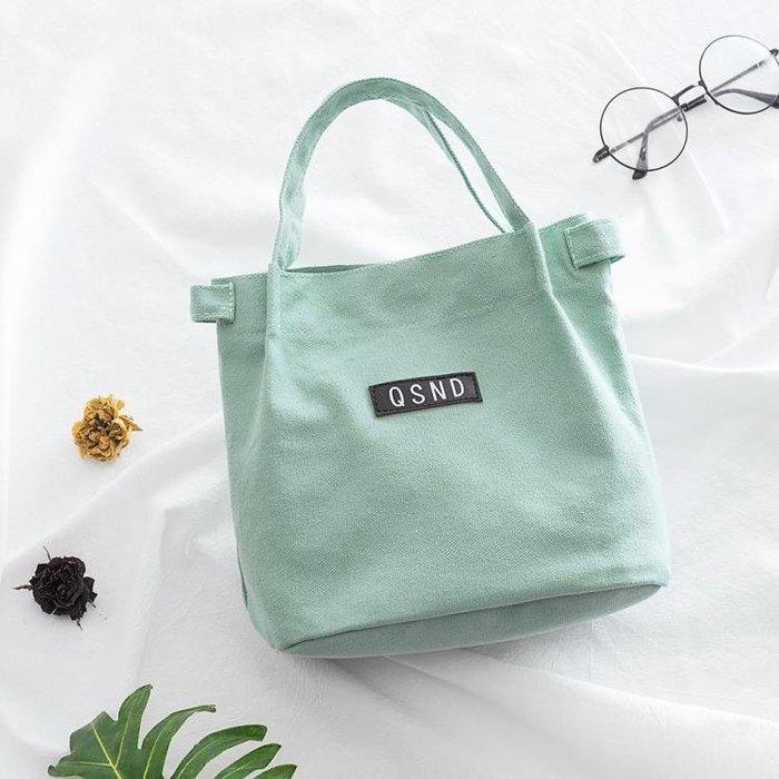 便當袋 新款帆布手提袋小號手拎便當包女韓版清新手提飯盒袋子媽咪小布包 一件免運