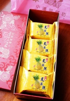 小潘鳯梨酥 10 入 (台灣代購)