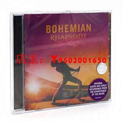 【樂視】皇后樂隊Queen Bohemian Rhapsody波西米亞狂想曲 電影原聲CD專輯 精美盒裝