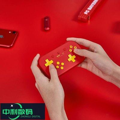 中利数码 8Bitdo八位堂Lite中國紅限定藍牙手柄 Switch電腦Steam便攜2D游戲