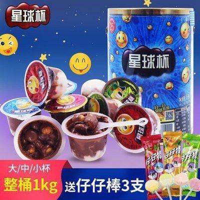 小葉原創 甜甜樂星球杯桶裝超大正品1000g巧克力杯兒童餅幹零食小吃大禮包-肆七