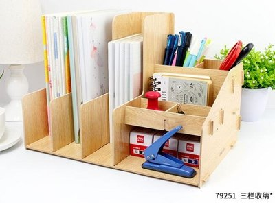 【全館免運】得力木質文件架資料架文具書架創意辦公用品桌面收納盒文件框筐夾