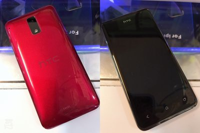 『皇家昌庫』HTC HTC J (Z321e) 中古機 / 二手機 / 收藏品 / 展示機 出清