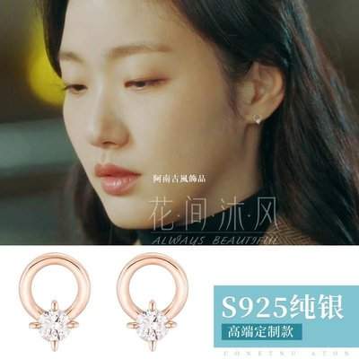 金高銀同款耳飾永遠的君主鄭新品太乙耳釘女純銀小巧2新020年新款潮耳環SP032