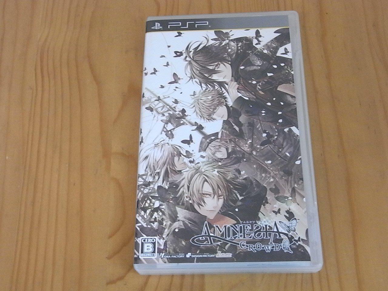 【小蕙館】PSP~ 精靈情緣 CROWD (純日版)