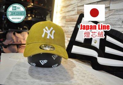 New Era Japan x MLB NY Yankees Mustard 9Forty 紐約洋基芥末黃燈芯絨鴨舌帽