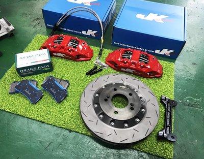 JK Racing 前四活塞卡鉗組 Luxgen U6 S5  原廠17吋鋁圈 直上 不需墊片