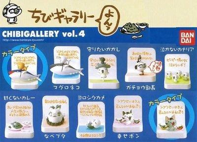 Chibigallery vol.4共16種連vol.2兩種及vol.3三種