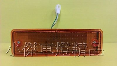 ☆小傑車燈家族☆全新三菱威利 威力 88-97年前保桿方向燈一顆100元