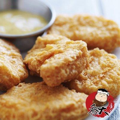 【喬大海鮮屋】紅龍金雞塊 300g±10%/包 炸雞塊 雞塊 部落客推薦美食