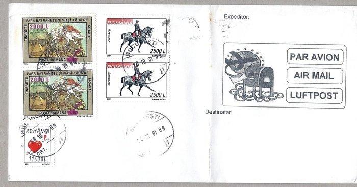 外國首日封 羅馬尼亞 馬 騎士 戰士 實寄封  因個資考量隱藏收件資料  VF