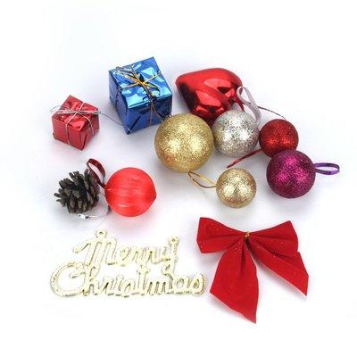 聖誕節裝飾品 聖誕多多包12個套餐 聖誕樹掛件4種混裝禮包聖誕球