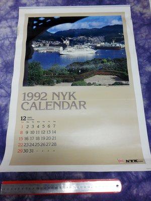 紅色小館~~~月曆B1~~~1992 NYK Calendar 月曆