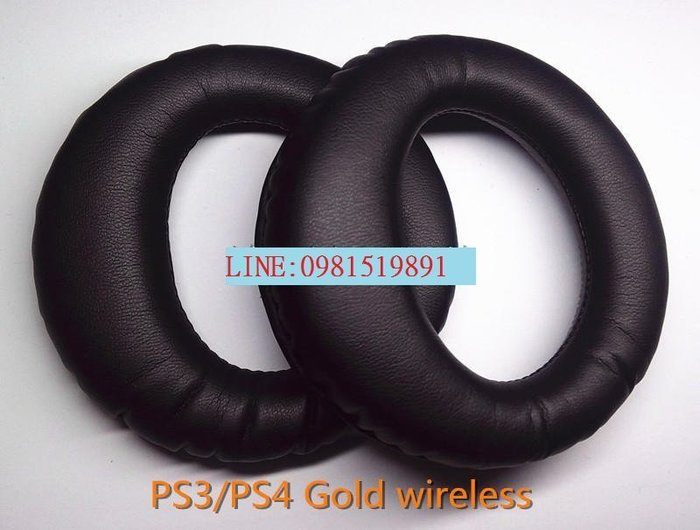 Gold Wireless Stereo Headset PS4/ PS3/psv1000 PSV2000耳機7.1聲道