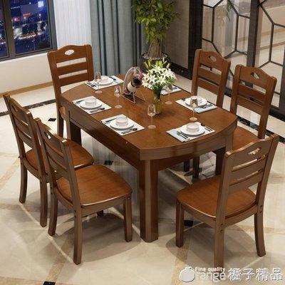 餐桌 實木餐桌椅組合可伸縮折疊現代簡約兩用小戶型吃飯圓桌子