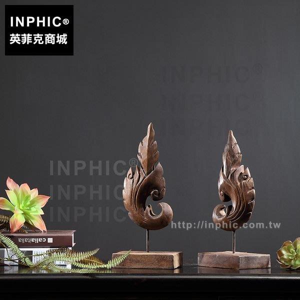 INPHIC-擺飾客廳中式工藝品圖騰擺設木雕東南亞裝飾桌面_Thv5