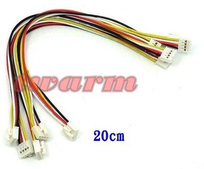 《德源科技》r)Grove - 4 Pin Buckled Cable 20cm長(5pcs) 新北市