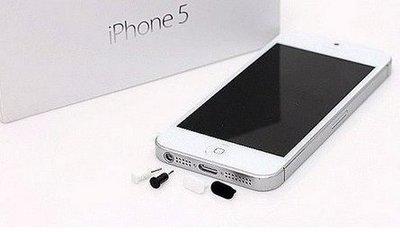【東京數位】 全新 買就送按鍵貼Phone6/iphone5 micro USB Apple充電孔+耳機孔防塵塞