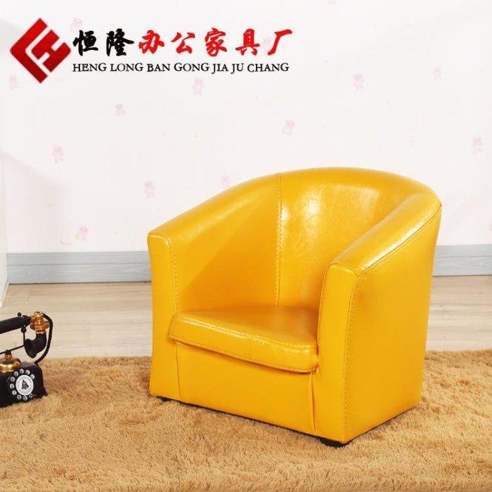 兒童小沙發椅可愛單人皮質卡通沙發迷你寶寶小沙發幼兒園男孩女孩xw