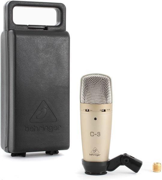 【六絃樂器】全新 Behringer C-3 耳朵牌電容式麥克風 / 工作站錄音室 專業音響器材