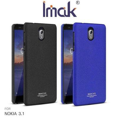 *Phone寶*Imak NOKIA 3.1 創意支架牛仔殼 指環支架 保護套