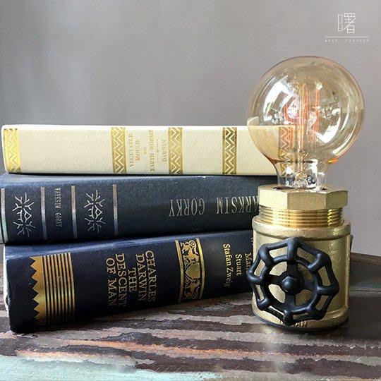 【曙muse】復古風黃銅水管桌燈 轉輪調光 造型檯燈 Loft 工業風 咖啡廳 餐廳 居家擺設