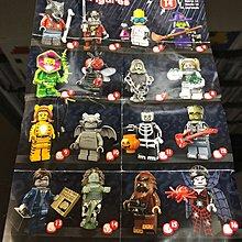 Lego minifigure series 14 全套 人仔