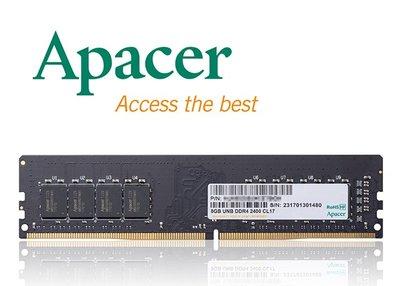 《SUNLINK》 公司貨 Apacer 宇瞻 DDR4 2666 16G 16GB 桌上型記憶體