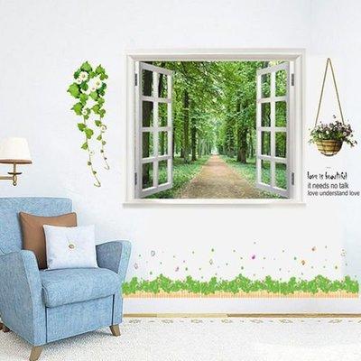 千禧禧居~創意3d立體墻貼仿真貼假窗戶臥室客廳宿舍床頭貼紙森林墻體墻貼畫