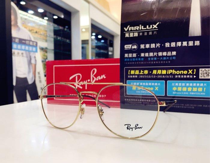 RayBan雷朋 經典復古飛行員款金色金屬細版雙槓鏡架 街頭時尚穿搭的重要配件 公司貨 RB6414 2500 53