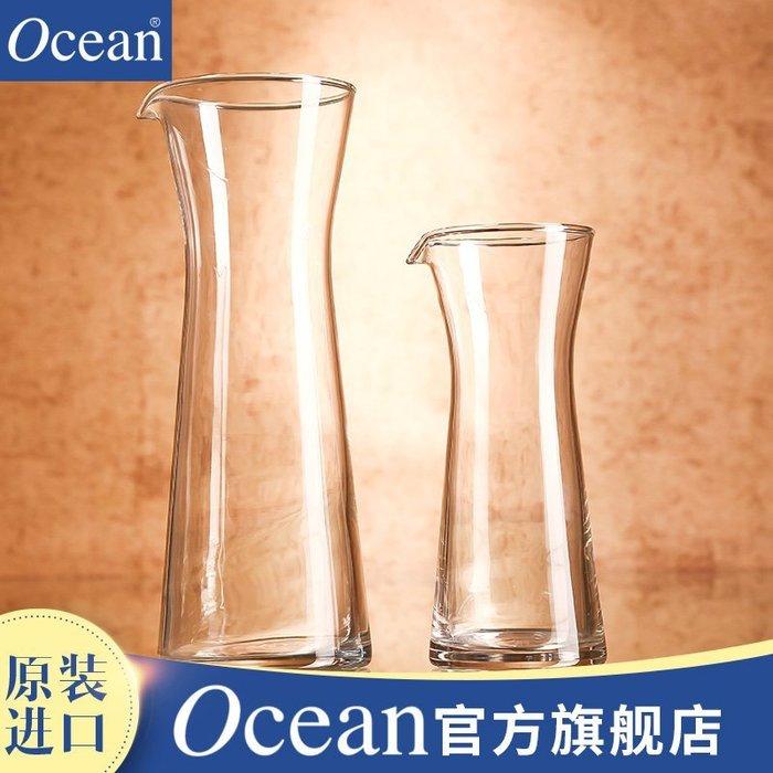 無鉛水晶玻璃 高檔酒杯 高腳杯新品 葡萄酒杯Ocea新n進口 無鉛玻璃醒酒器 紅酒白酒帶倒嘴分酒器公杯套裝K02