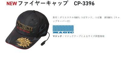五豐釣具-SUNLINE 2021最新款金獅子釣魚帽~付防風帽帶夾CP-3396特價1050元