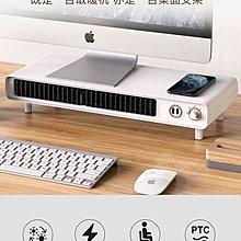 小型暖風機昕科辦公室桌面暖氣取暖器usb暖風機小型靜音電暖電熱器風扇神器