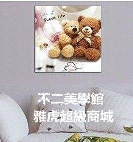 【格倫雅】^小熊时尚挂画|现代简约儿童房卧室装饰画|欧式家居无框画壁画墙画21010[