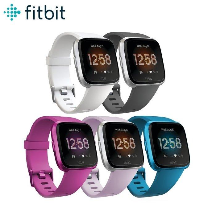 Fitbit Versa Lite 智能運動手錶
