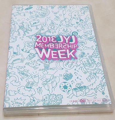 2013 JYJ MEMBERSHIP WEEK DVD 日本會員周/在中 有天 俊秀/東方神起