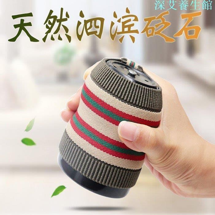 【現貨】砭石經絡按摩艾灸罐 刮痧杯 扶陽罐經絡按摩 家用美容院溫灸儀器 艾柱款